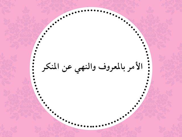 الجوهرة الزعبي by الجوهرة الزعبي