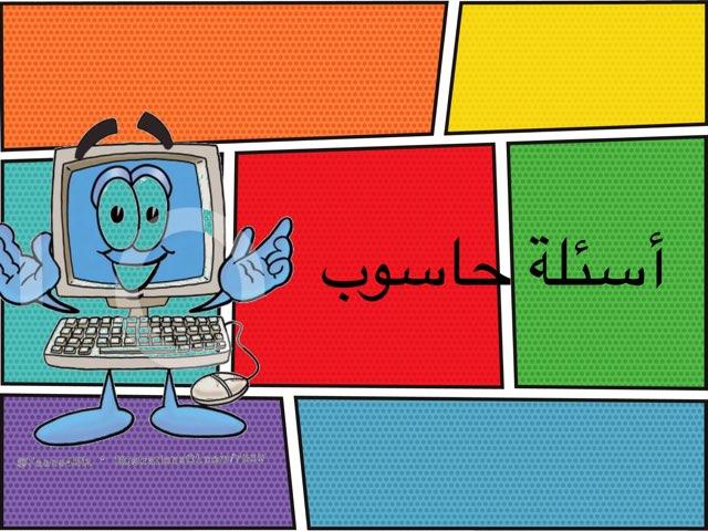 لعبة 75 by غدير القلاف