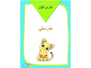 لعبة 14 by Amna Altair