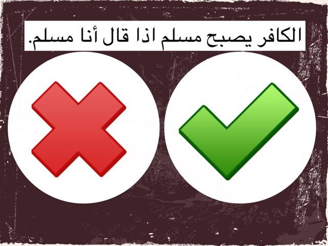لعبة 120 by Abla Bashayer