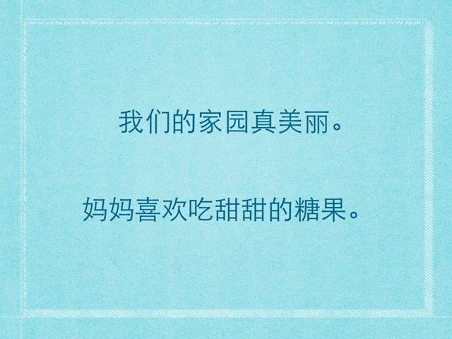 华文游戏 by Moses Sia