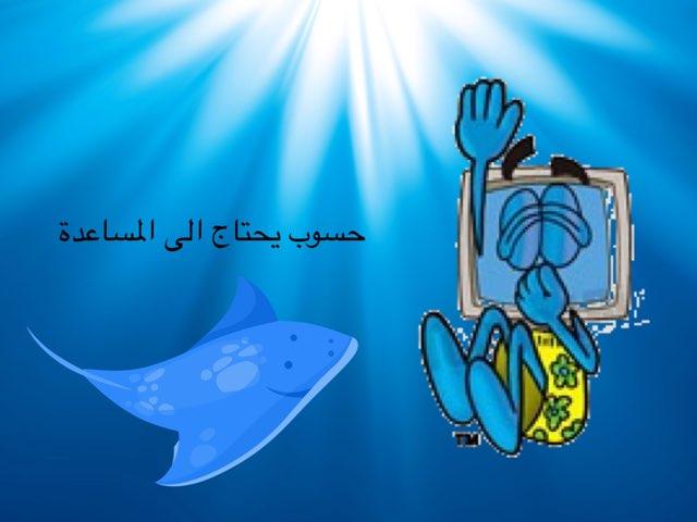 لعبة 49 by غدير القلاف
