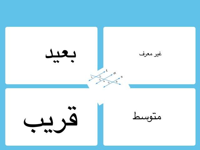 لعبة 27 by Sanaa Alghamdi