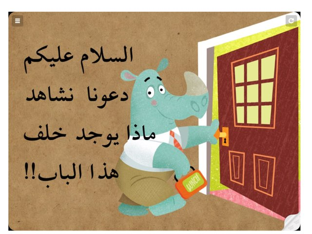 الحاسوب by Eman Abd Elwahed