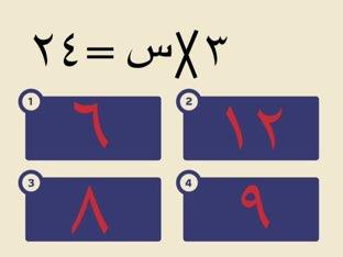 معادلات by Nashwa mahmmoud