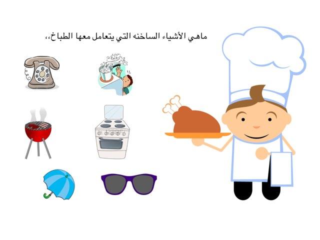 لعبة 88 by Eiman Alosaimy