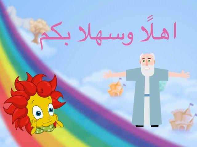 تدريبات by Sumaya Al-jundi