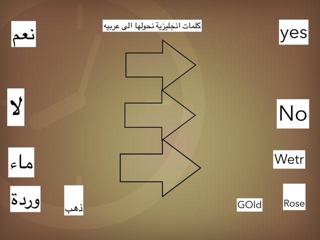 لعبة 107 by Hmza Hmza