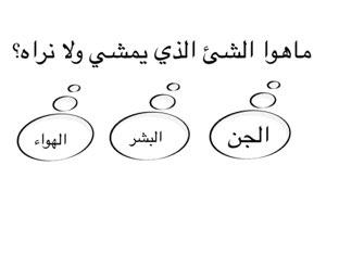 الألغاز by دانة سميط