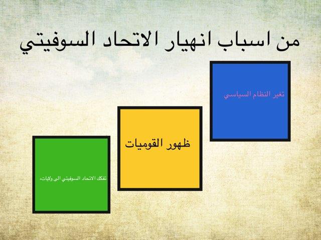 اقسام المدرسة by Ahmed Samier