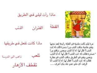 شهد ٢ by Shad Alkade