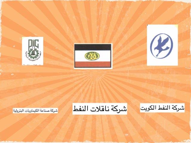 مؤسسات من بلادي by Saud Aldossri