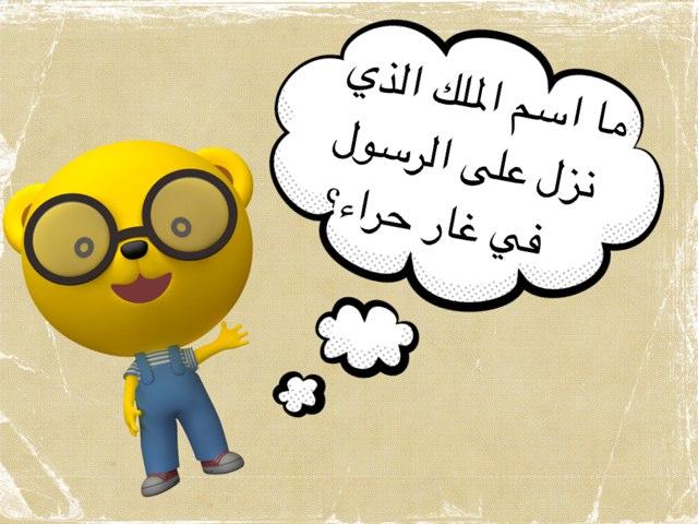 لعبة 25 by Abla Bashayer