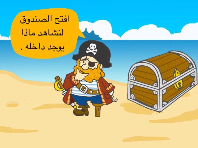 كلمات by Jawaher almutairi