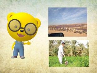 البر by Lolo Alghaleb