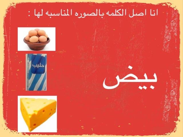 تجريد  by Dalal Al