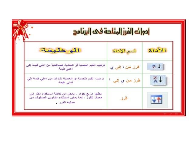 لعبة 11 by Ayman Galal