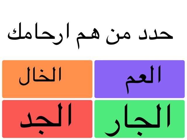 لعبة 133 by Abla Bashayer