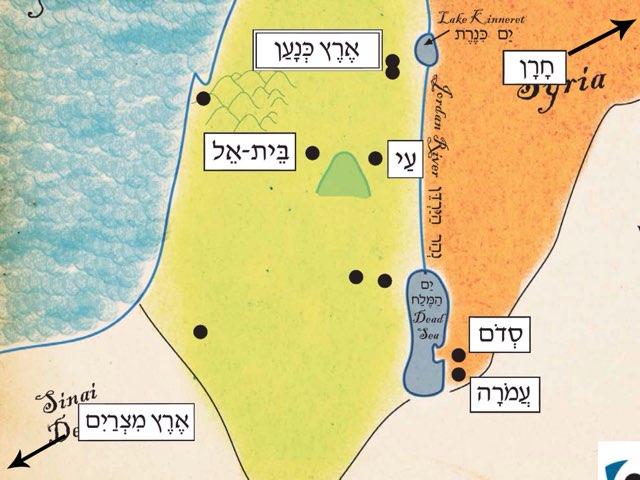 Unit 2 Map by Chanania Engelsman