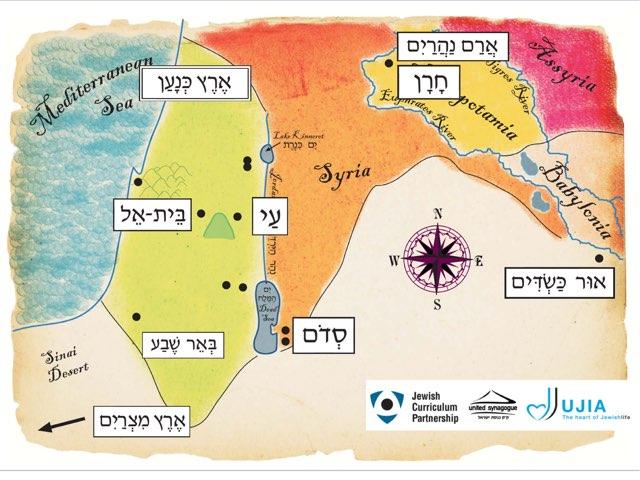 Unit 6 Map by Chanania Engelsman