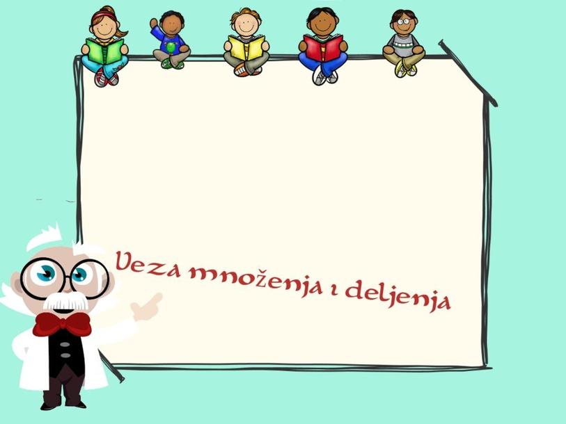 Veza množenja i deljenja by Mia Krišanovic