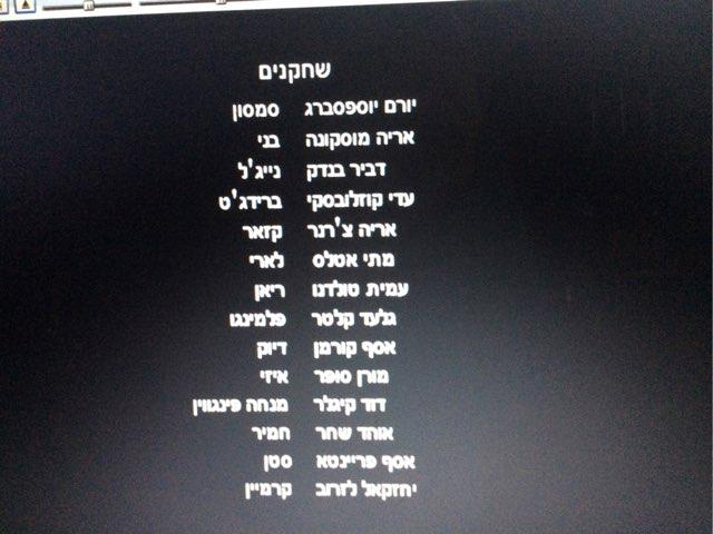 Warning Screen by Adriano Scotti
