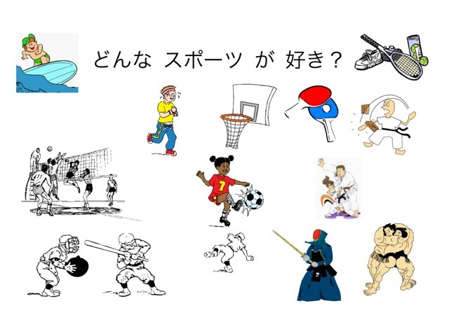 What Sport Do You Like? by Kathleen Duquemin