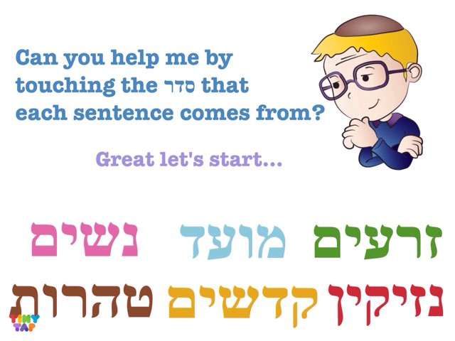Which Seder 2 by Chanania Engelsman