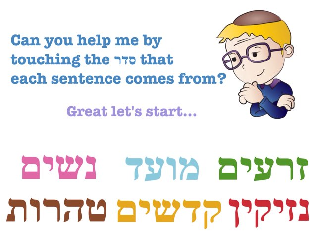 Which Seder? by Chanania Engelsman