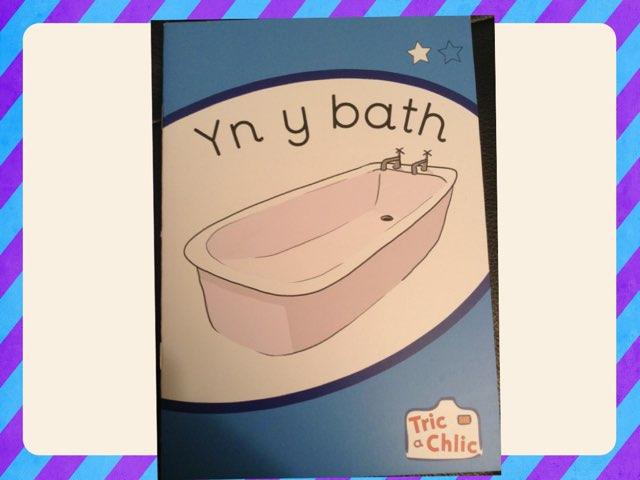 Yn y bath (glas) by Einir Owen