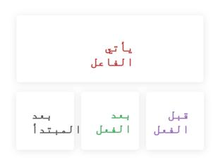 الفاعل by فؤاد علي