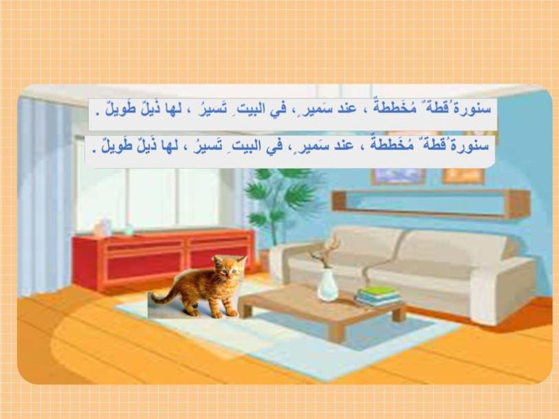 استماع by laila alzaabi