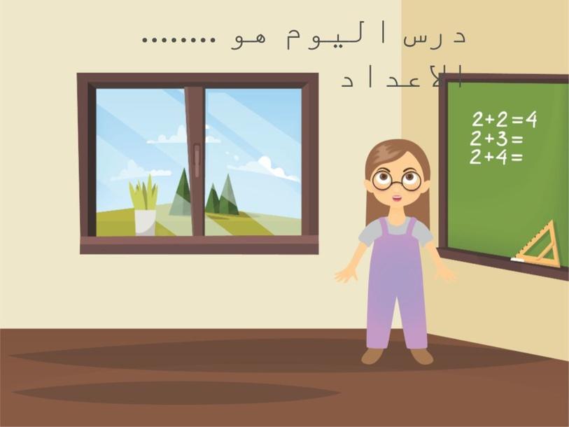 ج by Amal Ahmed