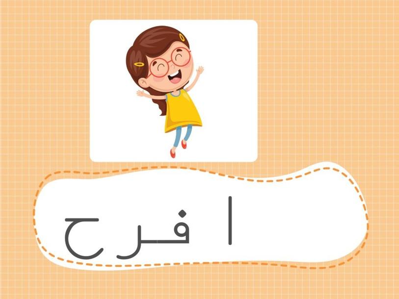 مشاعر by latifah fahad