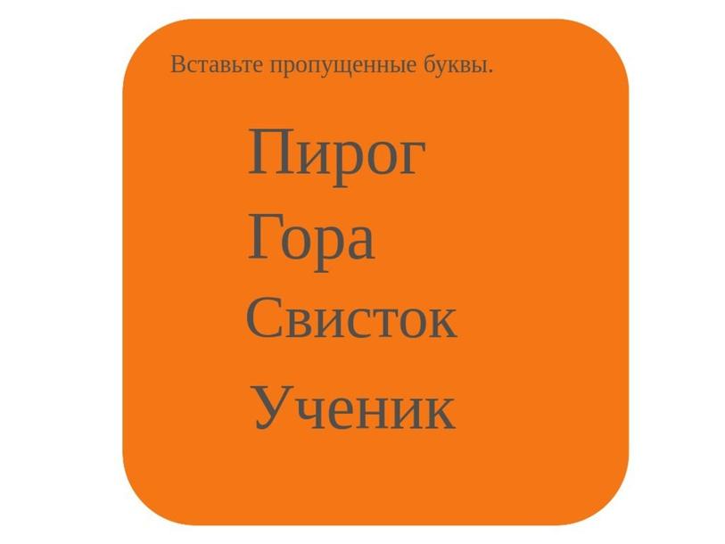 Задание 2 by Татьяна Викторовна Никишина