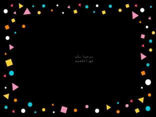 القارات by M