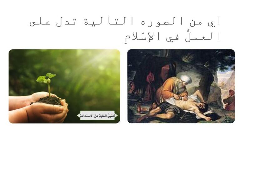............... by Aisha Alboushi