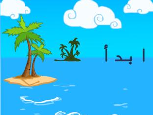 المد by Ghena Alsayed