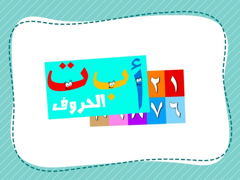 ىنشاط by Khamis Abdullha
