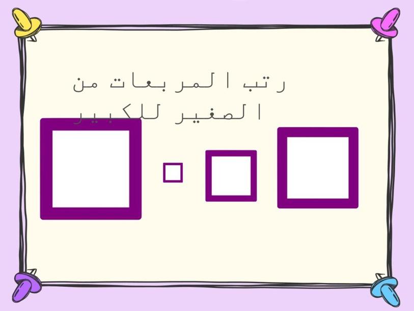 علوم by ahmad mahamed