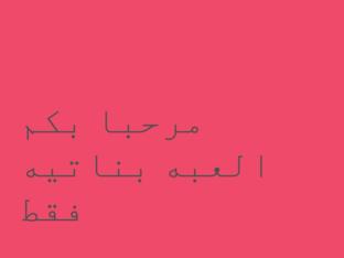 ععععع by M