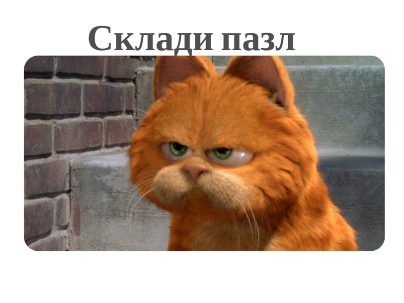 Пазли by ann shevchenko