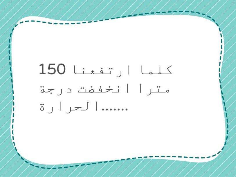 فاطمة by فاطمه محمد الحوسنيه