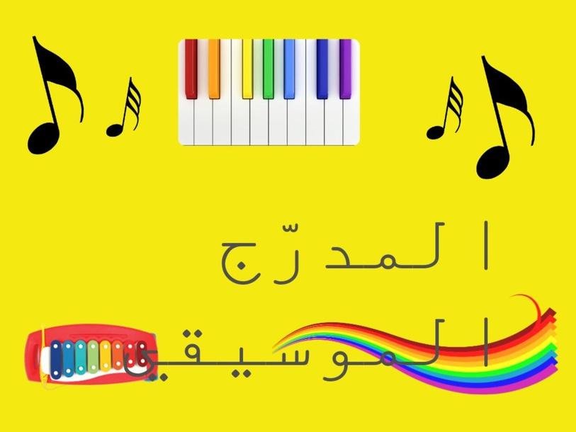 ااااا by Fares Khaldi
