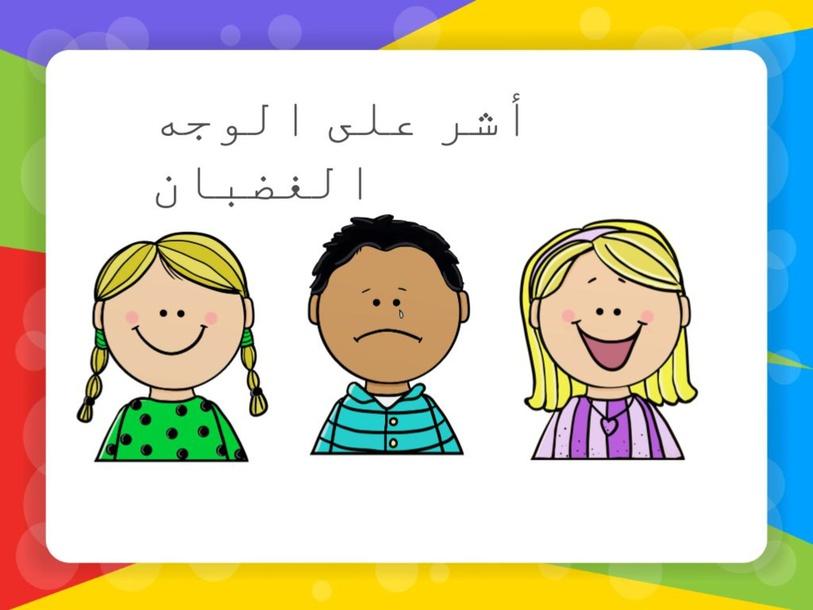 مشاعري by באדרה סלאימה