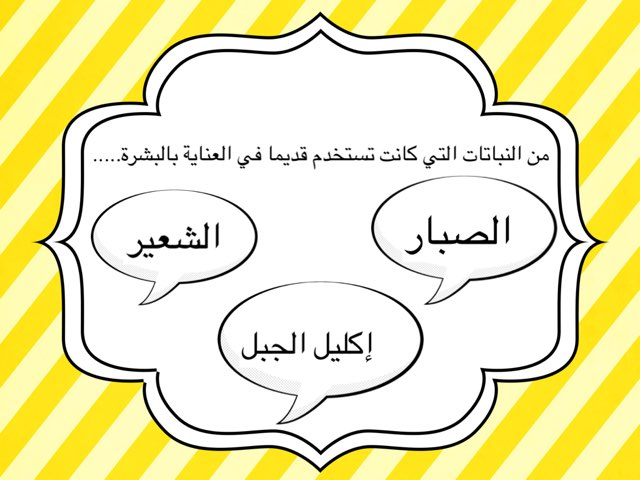 ^_^ by ام تركي الحربي