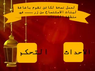 الاستنساخ by teacher abeer