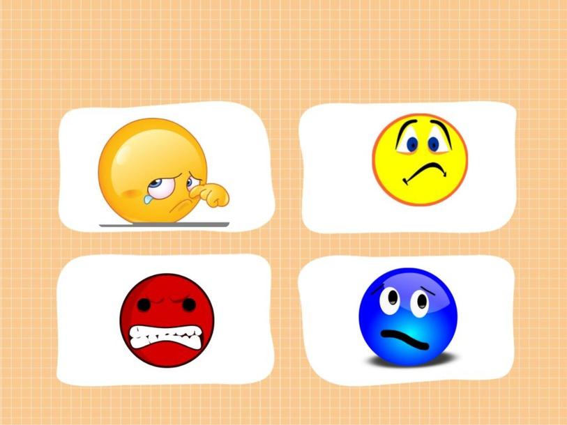 المشاعر by heba Younis