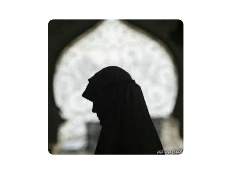 الحياء by noura almahmoud