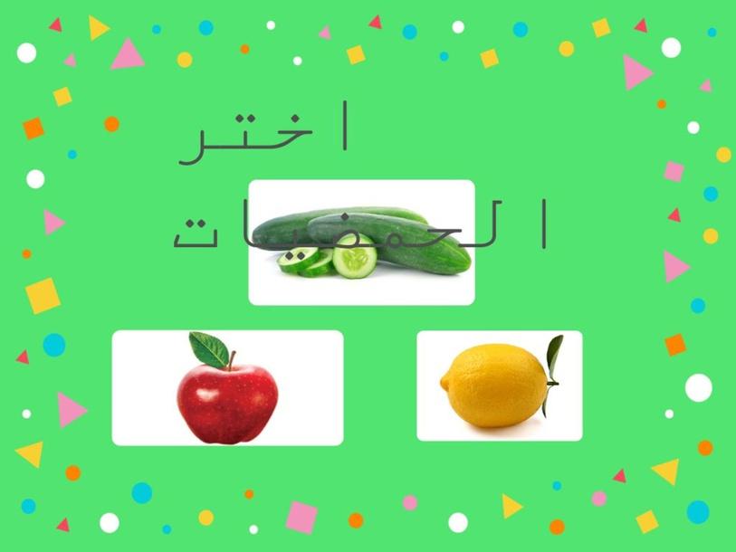 حمضيات by fidaa.2500